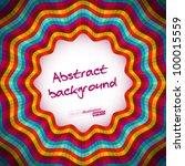 retro color floral wave pattern | Shutterstock .eps vector #100015559
