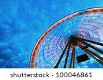 ferris wheel at blue night sky | Shutterstock . vector #100046861