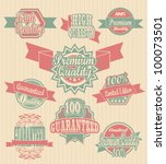 vintage labels | Shutterstock .eps vector #100073501