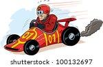 speed demon  | Shutterstock .eps vector #100132697