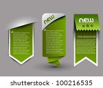 three different web style...   Shutterstock .eps vector #100216535