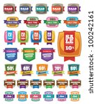set of premium sale labels | Shutterstock .eps vector #100242161