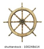 Steering Wheel Of The Ship...
