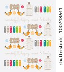 sweet wrapper collection | Shutterstock .eps vector #100248641
