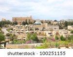 View of modern Jerusalem from the Jerusalem's wall - stock photo