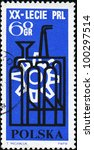 poland  circa 1964  stamp... | Shutterstock . vector #100297514