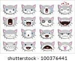 set of 16 smiley kitten faces.... | Shutterstock .eps vector #100376441
