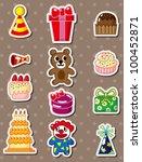 birthday stickers | Shutterstock .eps vector #100452871