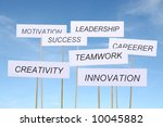 Set of seven white transparents with business slogans - Innovation, Creativity, Teamwork, Career, Success, Motivation and Leadership over blue sky - stock photo