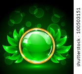 eco sphere concept with green... | Shutterstock . vector #100503151