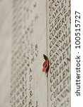 Falen Soldiers Remebrance Wall...