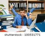 this is a very active and the... | Shutterstock . vector #100531771