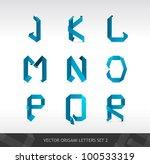 paper letters | Shutterstock .eps vector #100533319