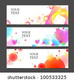 vector greeting cards | Shutterstock .eps vector #100533325
