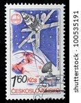 czech republic   circa 1980  a... | Shutterstock . vector #100535191