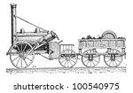 Stephenson's Rocket  Vintage...