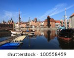 View over the river Motlawa the Old Town in Gdansk, Poland. - stock photo