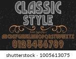 vintage font typeface... | Shutterstock .eps vector #1005613075