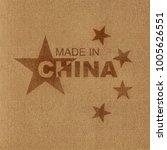 Made In China. The Inscription...