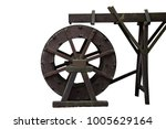 Water Wheel Isolated On White