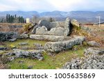 Small photo of Dolmen in the Abkhaz village of Okhara