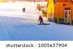 tsakhkadzor   armenia   08... | Shutterstock . vector #1005657904