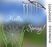 hello spring greeting card... | Shutterstock .eps vector #1005693055