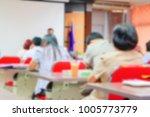 blur people business education...   Shutterstock . vector #1005773779