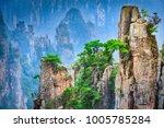 landscape of zhangjiajie.... | Shutterstock . vector #1005785284