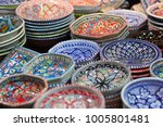 colorful dishes in the eastern... | Shutterstock . vector #1005801481