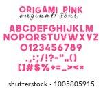 origami pink font vector... | Shutterstock .eps vector #1005805915