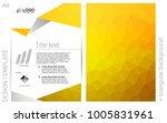 light yellow vector  template...