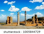 persepolis is the capital of... | Shutterstock . vector #1005844729