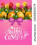 template vector card with... | Shutterstock .eps vector #1005850579
