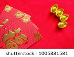 gold chinese money and red... | Shutterstock . vector #1005881581