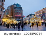 moscow  russia   january 13 ...   Shutterstock . vector #1005890794