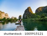 guilin city in south china ... | Shutterstock . vector #1005915121