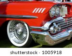 details of a vintage red... | Shutterstock . vector #1005918