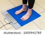 podoscan used in foot...   Shutterstock . vector #1005941785