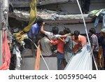 dhaka  bangladesh   april 24 ...   Shutterstock . vector #1005950404