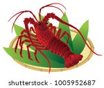 japanese spiny lobster on a... | Shutterstock .eps vector #1005952687