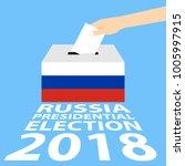 russian presidential election... | Shutterstock .eps vector #1005997915