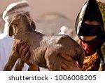 muscat oman   10 25 2007  ... | Shutterstock . vector #1006008205