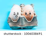 Small photo of Egg with expression, Eggs express sadness