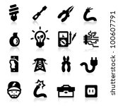 electrician icons set elegant... | Shutterstock .eps vector #100607791