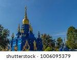 beautiful blue pagoda at wat...   Shutterstock . vector #1006095379