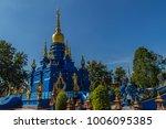 beautiful blue pagoda at wat...   Shutterstock . vector #1006095385