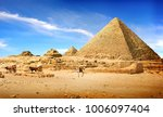 pyramids in afternoon | Shutterstock . vector #1006097404