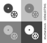 vector icon two gears. set of...