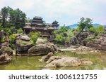 longlin stone forest  chongqing ... | Shutterstock . vector #1006121755